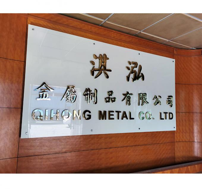 Dong guan qihong metal co.;ltd